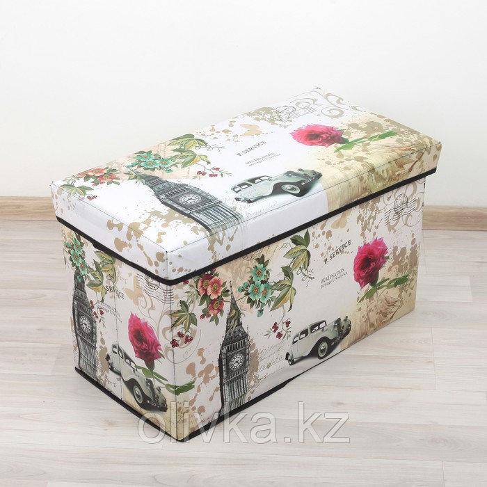 Короб для хранения с крышкой «Лондон», 60×30×35 см