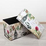 Короб для хранения с крышкой «Лондон», 60×30×35 см, фото 2