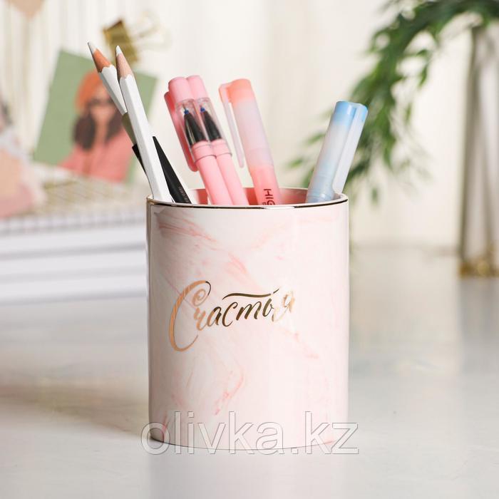 Керамический органайзер «Счастья», розовый, 8 х 9,5 см