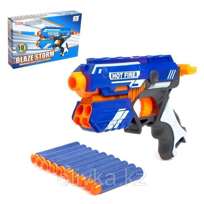Бластер «Аск», стреляет мягкими пулями
