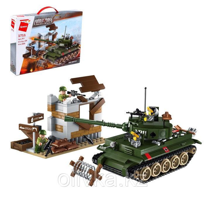 Конструктор Военная зона «Атака блокпоста», 380 деталей