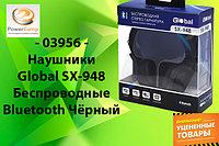 Уценка. Наушники Global SX-948 Беспроводные Bluetooth Чёрный
