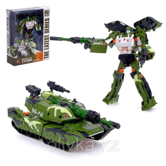 Робот «Военный», трансформируется, цвет МИКС