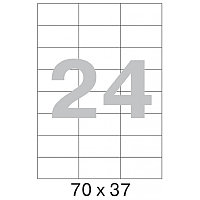 Этикетки самоклеящиеся Office Label 70х37 мм./24 шт. на лист. А4 (100 л./уп.)