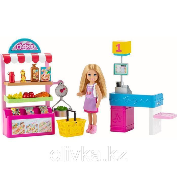 Игровой набор «Челси Магазин. Супермаркет с кассой», магазином и корзинкой для продуктов