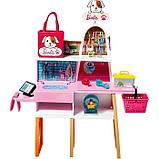 Игровой набор «Зоомагазин магазин для животных» с куклой Барби, питомцем и аксессуарами, фото 4