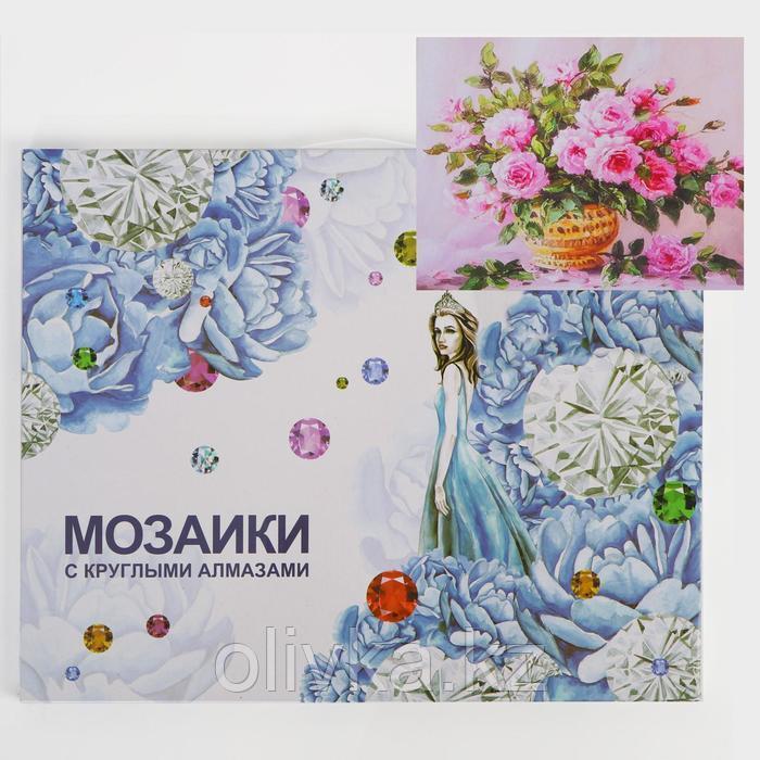 Алмазная мозаика с подрамником, полное заполнение «Розовый букет» 40×50 см