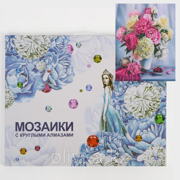 Алмазная мозаика с подрамником, полное заполнение «Букетик» 40×50 см
