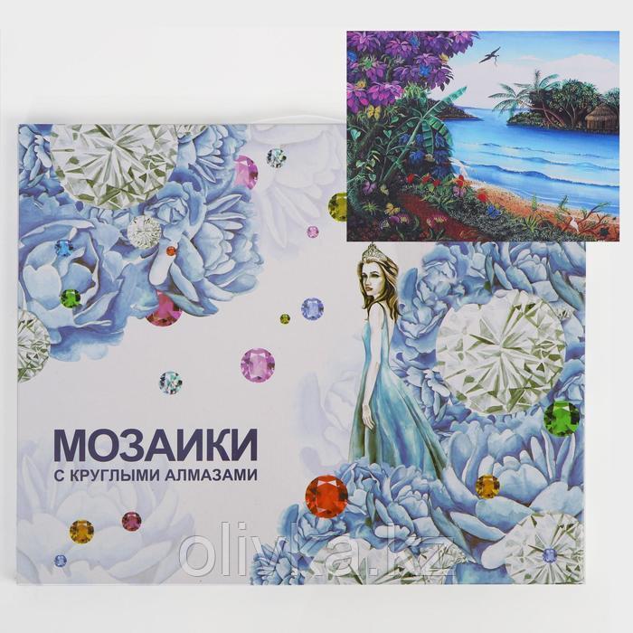 Алмазная мозаика с подрамником, полное заполнение «У берега» 40×50 см