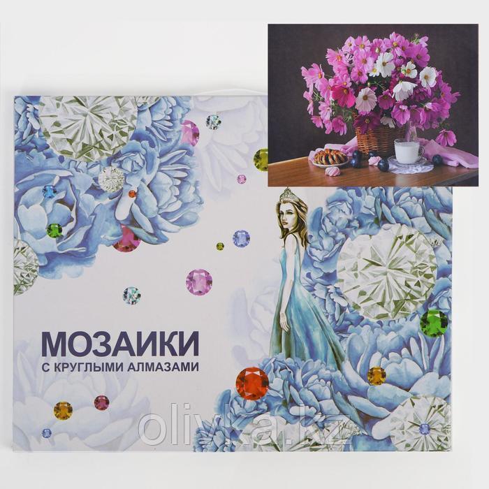 Алмазная мозаика с подрамником, полное заполнение «Нежный букет» 40×50 см