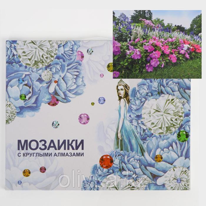 Алмазная мозаика с подрамником, полное заполнение «Яркие цветы» 40×50 см