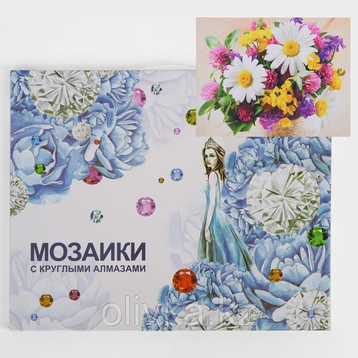 Алмазная мозаика с подрамником, полное заполнение «Букет микс» 40×50 см