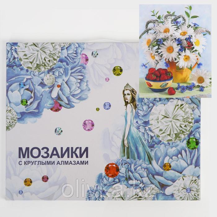 Алмазная мозаика с подрамником, полное заполнение «Ягоды и цветы» 40×50 см, 26 цветов