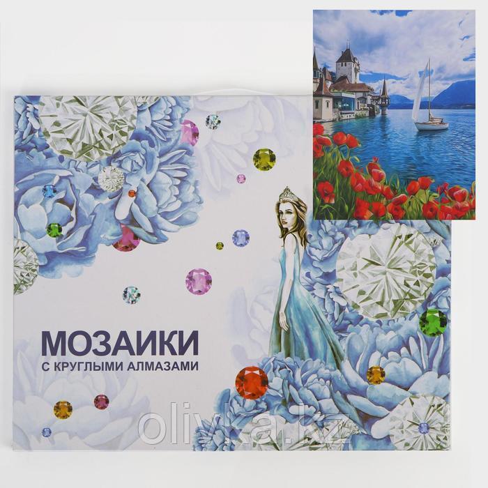 Алмазная мозаика с подрамником, полное заполнение «С видом на море» 40×50 см