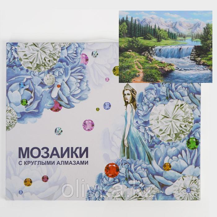 Алмазная мозаика с подрамником, полное заполнение «Водопад» 40×50 см