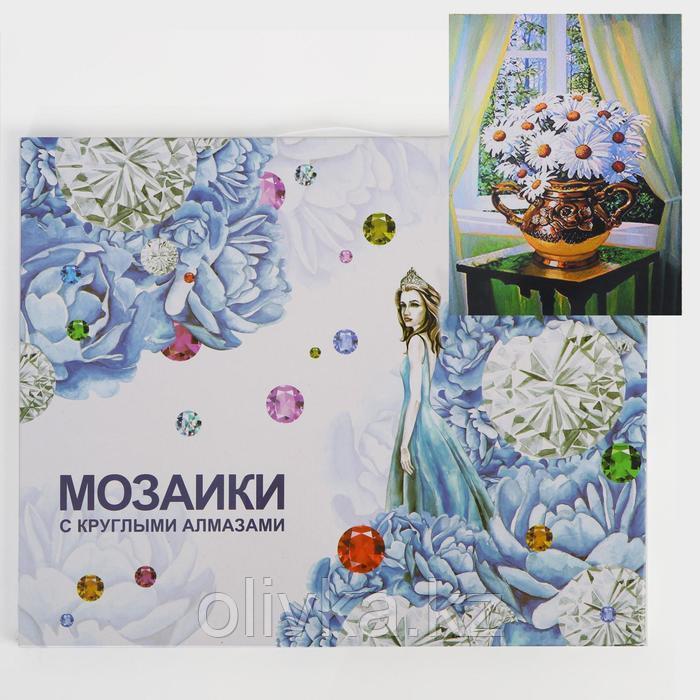 Алмазная мозаика с подрамником, полное заполнение «Ромашки на столе» 40×50 см