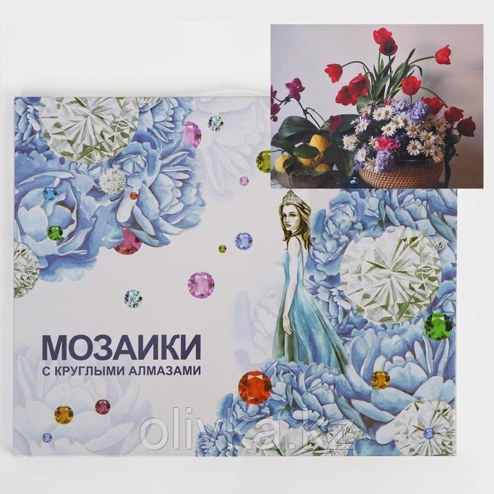 Алмазная мозаика с подрамником, полное заполнение «Летний букет» 40×50 см