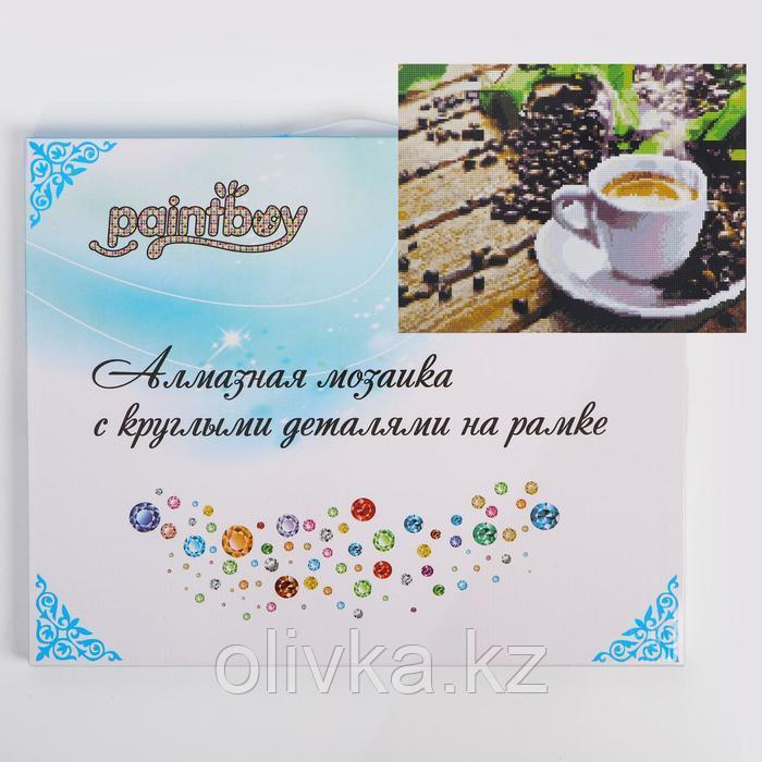 Алмазная мозаика с подрамником, полное заполнение «Утренний кофе» 40×61 см