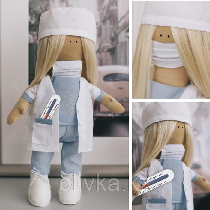 Интерьерная кукла «Доктор Кейт», набор для шитья 15,6 × 22.4 × 5.2 см