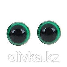 Глаза винтовые с заглушками, полупрозрачные, набор 4 шт, цвет зелёный, размер 1 шт: 0,8×0,8 см