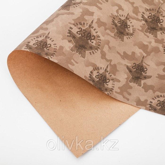 Бумага упаковочная крафтовая «Самолеты», 50 × 70 см