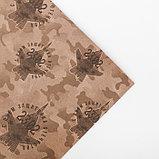 Бумага упаковочная крафтовая «Самолеты», 50 × 70 см, фото 2