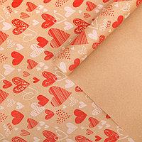Бумага крафтовая бурая в рулоне «Сердечки», 0.68 × 8 м