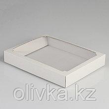 Коробка сборная, крышка-дно, с окном, белая, 26 х 21 х 4 см