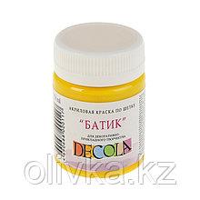 """Краска по шелку """"Батик"""", банка 50 мл, Decola, Желтая средняя 4428220 (акриловая на водной основе)"""