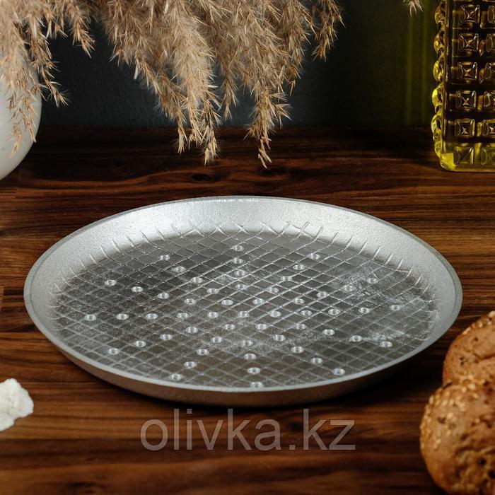 """Форма для выпечки """"Пицца"""", перфорированная, 210х18 мм, литой алюминий"""