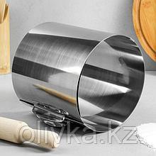 """Форма для выпечки и выкладки с регулировкой размера """"Круг"""",  H-16 см, D- 16-30 см"""