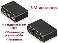 SIM-инжектор с поддержкой двух сим-карт, KROKS SIM Injector