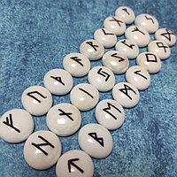 Руны Сканднавские, стеклянные камушки