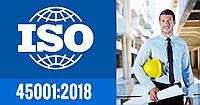 Сертификация системы менеджмента безопасности труда и охраны здоровья ISO 45001