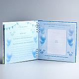 Книга пожеланий на 1 годик, Микки Маус, 24 листа, фото 2