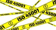 """Онлайн-курс """"НОВЫЙ СТАНДАРТ ISO 450001"""""""