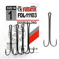 Двойной крючок FANATIK FDL-11103 № 1