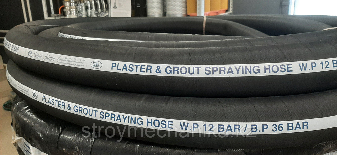 Шланг для бетона, раствора д.65 мм. Мортел Мейстер (шланг для стяжки)