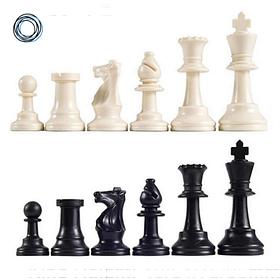 Большие шахматные фигуры пластиковые