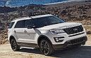 "Пороги ""Silver"" Ford Explorer (2011-2015), фото 3"
