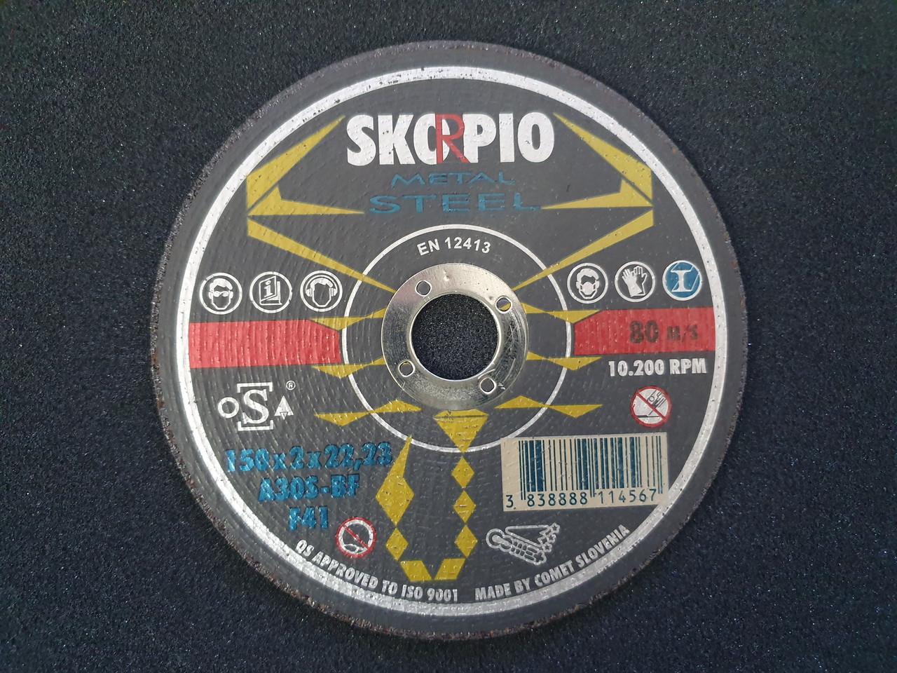 Круг отрезной Metal 150 х 2 х 22.23 SKORPIO A30S-BF (Weiler Abrasives, Slovenija)