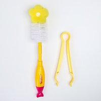 Набор по уходу, 3 предмета ёршики для мытья бутылочек и сосок, щипцы, цвета МИКС