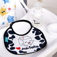 Подарочный детский набор 'Люблю молоко' бутылочка для кормления 150 мл нагрудник детский непромокаемый из