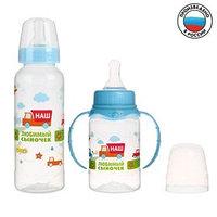 Подарочный детский набор 'Сыночек' бутылочки для кормления 150 и 250 мл, прямые, от 0 мес., цвет голубой