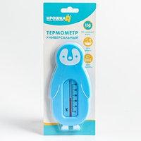 Термометр 'Пингвин', цвет голубой