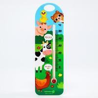 Термометр для ванны 'Домашние животные'