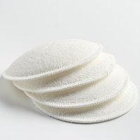 Набор многоразовых вкладышей для бюстгальтера, 4 шт., цвет белый