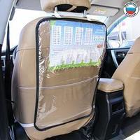 Защитная накидка-незапинайка на спинку сиденья автомобиля 'Таблица умножения', 60х40 см