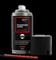 Силиконовая смазка EFELE SO-780 Spray