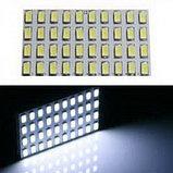 Прожектор светодиодный, софит 10 в. Прожекторы светодиодные для стадионов, парковок, строек, фасадов зданий., фото 2